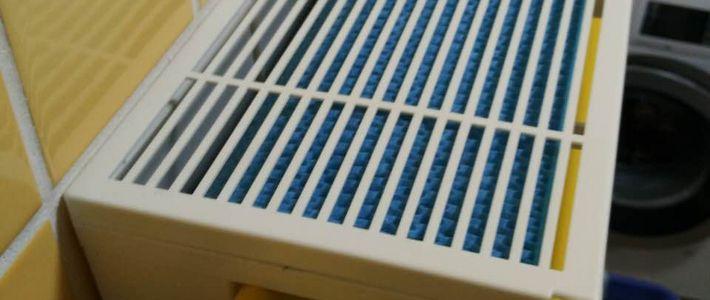 怎样进行对鸿安加湿器的使用