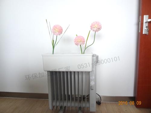 暖气片加湿器